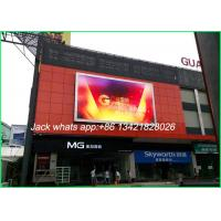 China Bright Full Color Led Outdoor Advertising Screens Outdoor Led Displays P4.81 wholesale