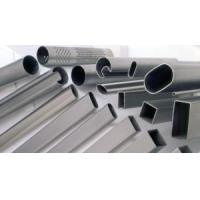 China Stainless steel pipes and profiles 201 304 grade wholesale