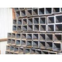China Carbon Seamless Steel Square Pipe (QYS-011) wholesale