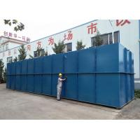 China Carbon Steel Blue Sewage Treatment Plant For Domestic / Industrial Wastewater Treatment wholesale