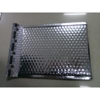 Buy cheap Two Layers Silver Aluminum Foil Bubble Mailer , A4 Bubble Envelopes Moisture from wholesalers