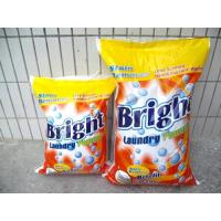China lemon smell good quality low price carton laundry detergent powder from shandong linyi wholesale