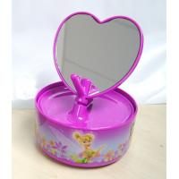 China JEWELRY MIRROR BOX (OEM PRINTING IS WELCOME) wholesale