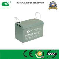 China 12V80ah Maintenance Free Lead Acid Power Battery for Electric Car wholesale
