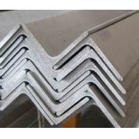 China COld Rolled Stainless Steel Angle Bar 420 wholesale