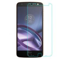 China 0.33mm 2.5D Curved HD Clear Tempered Glass Screen Protector For MOTO Z wholesale