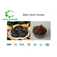 China Black Garlic Powdered Herbal Extracts Allium Sativum L Herbal Ingredients wholesale