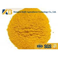 China Natural Poultry Feed Additives / Animal Feed Supplement Rich Amino Acids wholesale