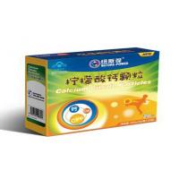 Food Calcium Fortifier of Sodium Citrate Dihydrate / Calcium Citrate For Dietary Supplement