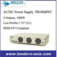 China Sell VICOR 4-Output 1000W Low-Profile AC-DC Power Supply PB1004PFC wholesale