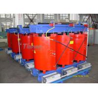 China 35kv / 20kv / 10kv Electrical Dry Type Distribution Transformer wholesale