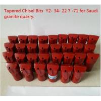 China Tapered Chisel Drill Bit 7 Degree Taper Angle For Saudi Granite Quarry wholesale