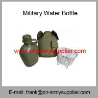 Wholesale Cheap China Plastic Aluminum Military Water Bottle with Oxford Cover Manufactures