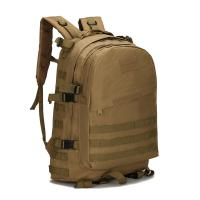 Buy cheap Excellent quality 40L 3D Outdoor Sport Military Tactical Backpack Rucksack Bag from wholesalers