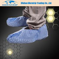 China Disposable Non Skid Waterproof Dustproof PP PE CPE Shoe Cover wholesale