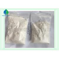 China CAS 106505-90-2 Medical Boldenone Cypionate For Anti aging and Strengthen Immune System wholesale