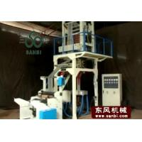 China PE Plastic Normal Blown Film Extrusion Machine For Shopping Bag Production on sale