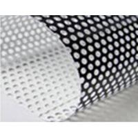 Buy cheap self adhesive vinyl one way vision window screen film advertising and decoration from wholesalers