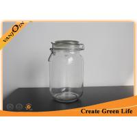 China 1.5 Liter Square Glass Storage Containers with Lids , Glass Spice Jars with Glass Lock Lid on sale