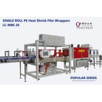 Quality Automatic Shrink Film wrap Packing Machine (Young Chance Pack) LC-MBS26 for sale