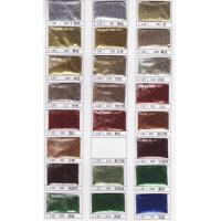 China Cheap Glitter Stocks for Promoton wholesale
