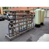 China 380V 50Hz Distilled Water Treatment Equipment 2TPH  For Irrigation wholesale