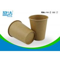 China Brown Kraft Mini Paper Coffee Cups , Taking Away Disposable Paper Coffee Cups wholesale
