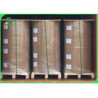 China FSC Mirror Finish Cast Coated Paper 230gsm High End Packaging Printing Paper on sale
