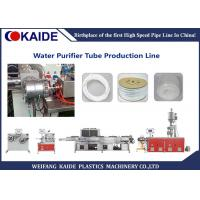 China Plastic Pipe Extrusion Machine 1/2 3/8 Drinking Water Filter Tube Extruder Machine wholesale