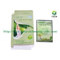 China Herbal Meizi Effective Natural Burning Fat Slimming Belly Patch,Meizi Slim Belly Patch Green Box wholesale