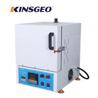 China 550 × 440 × 600mm 220V 2.5KW Environmental Test Chambers Electric Muffle Furnace wholesale