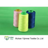 China 100% Virgin Spun Polyester Sewing Thread wholesale
