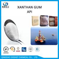 China 40 Mesh Xanthan Gum Drilling Fluid Additive Powder With White / Yellowish wholesale