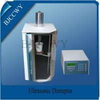 Buy cheap Ultrasonic Cell crusher With 20khz 1000w Ultrasonic Sound Generator of from wholesalers