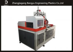 China High Accuracy Semi-Automatic Aluminum Miter Angle Circular Saw Machine wholesale