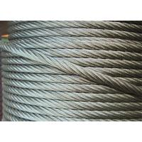China Durable 316L Stainless Steel Wire Rope For Chemical / Mechanic Industry wholesale