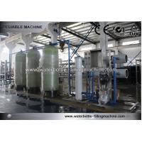 China Ro Film Water Treatment Equipments Industrial Water Purifier Systems on sale