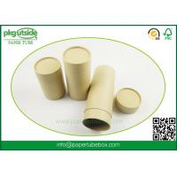 China Durable Kraft Paper Tube Packaging , Custom Printed Paper Cylinder Containers on sale