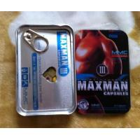 China Natural Maxman III Male Enhancement Herb Sex Medicine for Enlargement Penis Sex Pills overcome erectile dysfunction on sale
