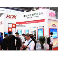 China The 7th China International High-performance Film Manufacture Technology Exhibition 2014 wholesale