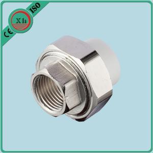 China Non Toxic Hygienic PPR Male Union Pressure Resistance ODM / OEM Service wholesale