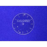 China High Precision Laser Cut Flat Watch Glass H9/HV1800-2200 Hardness wholesale