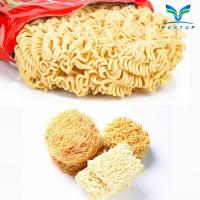 China Packet Noodle (Instand Noodle) wholesale