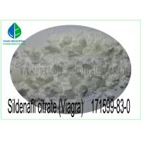 Buy cheap Man Sex Enhancement Sildenafil Citrate Viagra powder CAS 171599-83-0 Medicine from wholesalers