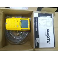 China Honeywell BW Gas Alert Max XT II 4-Gas Analyzer Portable Gas Detector with Pump H2S, CO, O2 combustibles wholesale