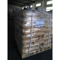 China calcium carbonate powder wholesale
