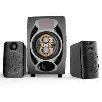 Buy cheap 2.1CH Profesional Heavy Bass Bluetooth Computer Multimedia Speaker with Big from wholesalers
