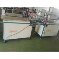 China Single Color Manual Screen Printing Machine For Flat Surface Substrate on sale