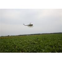 China Remote Control Helicopter Spray Systems Helicopter / RC Flybarless Helicopters wholesale