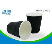 China Black Ripple Wall 8oz Disposable Hot Drink Cups Preventing Leakage Effectively wholesale